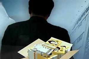 검찰, '금품수수 혐의' 한국당 이우현 의원 보좌관 체포