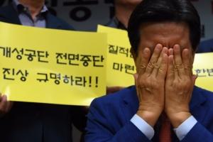 [서울포토] '개성공단 무단가동 중지 촉구'… 얼굴 감싼 비대위원장