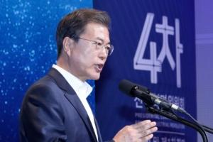 김병완 작가와 함께하는 성공 북 페스티벌