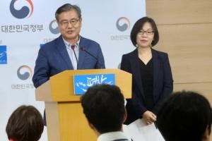 신고리5·6호기 공론조사 결과 20일 오전 10시 발표