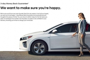 '3일 머니백'… 현대차, 美서 파격 마케팅