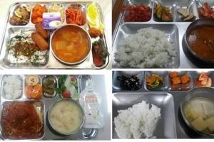 [단독]의경 밥상도 서울 vs 지방 큰 차이