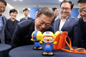 AI 혁명·'사람 중심 변화' 양대 축…한국 경제 '파이' 키운다
