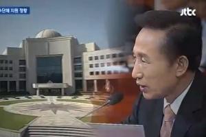MB국정원도 대기업에 보수단체 자금지원 요구 정황…검찰 수사 착수