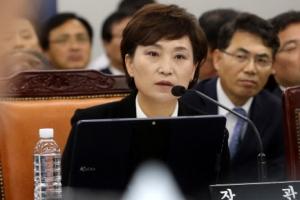 """김현미 """"공공부문 후분양제 단계적 도입 로드맵 마련"""""""