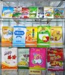 북한의 식료품 포장재