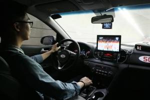 KT, 세계 최초로 고속도로 이동 중 5G 영상 전송