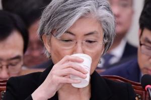 [서울포토] 물 마시는 강경화 외교부장관