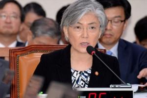 [서울포토] 외통위 국감에서 답변하는 강경화 장관