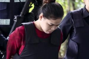 [포토] '김정남 암살' 공판 법정 도착하는 시티 아이샤