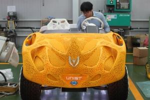 [포토] 3D 프린터로 탄생한 자동차