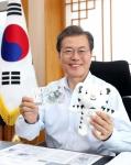 평창올림픽 기념은행권과…