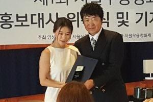 영화로 만나는 무용의 아름다움…제1회 서울무용영화제