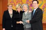 한·호주 2 + 2 외교·국방…
