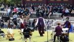 궁에서 즐기는 가을음악회