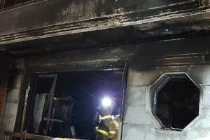 성남 다가구주택 화재로 2층 모녀 숨져