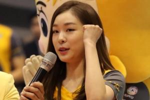 [포토] '화이팅~!' 연아의 응원