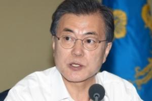 文대통령 국정지지율 68.5%…2주 연속 상승[리얼미터]