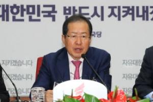 """홍준표 대표 """"아내도 통신조회 여덟 차례 받아"""""""