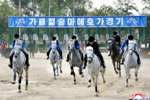 [포토] 북한 승마애호가경기