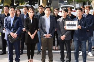 [서울포토] 신동호 국장 고소하는 전현직 MBC 아나운서들