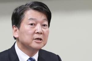 """안철수 """"박근혜 '정치보복' 발언, 사법부에서 알아서 판단할 일"""""""