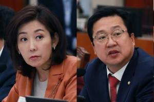 """""""자유한국당의 블랙리스트 조사 탄압은 또 다른 공작정치""""…문화예술인들 반발"""
