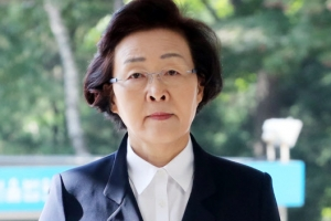 [포토] '문재인 허위 비방' 신연희 첫 공판