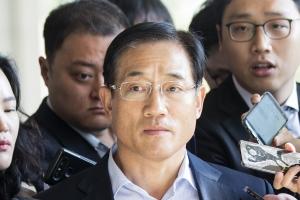 검찰 '수뢰·청탁 의혹' 구은수 전 서울경찰청장 피의자 조사