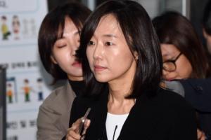 [서울포토] 조윤선 전 문화체육관광부 장관, '블랙리스트' 항소심 첫 재판 출석
