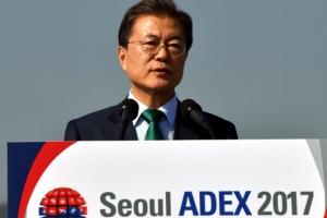[서울포토] '서울 ADEX 2017' 축사하는 문재인 대통령