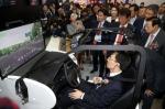 한국전자산업대전 자율주행…