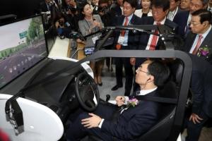 한국전자산업대전 자율주행차 인기
