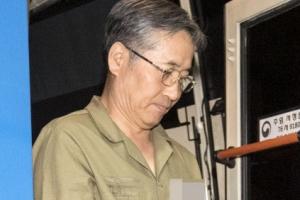 [속보] 검찰, 국정원 '정치공작' 추명호·신승균·유성옥 구속영장 청구