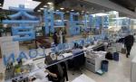코픽스 1.52% … 전월 대비…