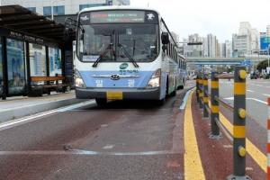 [포토] '따르릉~따르릉~ 조심하세요!'…버스중앙차로 일부 함몰