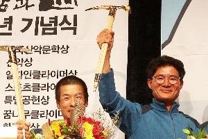 아시아 황금피켈상 다음달 3일 시상, 김창호 2연속 수상할까?