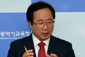 부산교육청, 학교 폭력 경찰신고 의무화