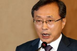 문 대통령, 새 헌법재판관에 유남석 광주고법원장 지명