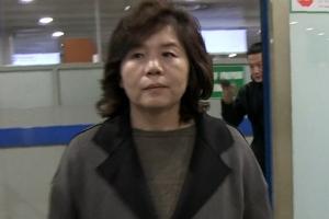 최선희 또 방러… 북·미 1.5트랙 대화 급물살