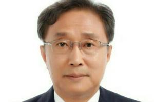 새 헌법재판관 후보 유남석 광주고법원장