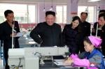 북한 김정은·리설주, 운…