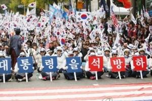 朴 재판 보이콧에 친박 태극기 총동원령…주말 새정부 최대집회