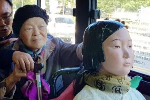 [포토] 버스 함께 탄 소녀상과 위안부 할머니
