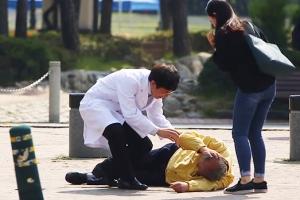 위급한 상황에 의사가 도와달라고 한다면?