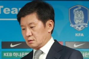 """정몽규 축구협회장 """"히딩크 논란 본질은 기대 못미친 경기력"""""""