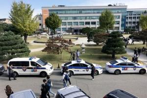 에이핑크 손나은 참석 행사장에 또 폭발물 협박…경찰 출동