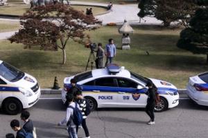 동국대 연예인 동문 행사에 폭발물 설치 협박…허위로 밝혀져