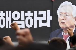 여야, MBC 대주주 '방문진' 차기 이사 추천권 놓고 공방