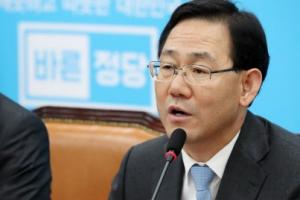 안철수·유승민 손잡나… 새달 '중도 통합' 의견 수렴
